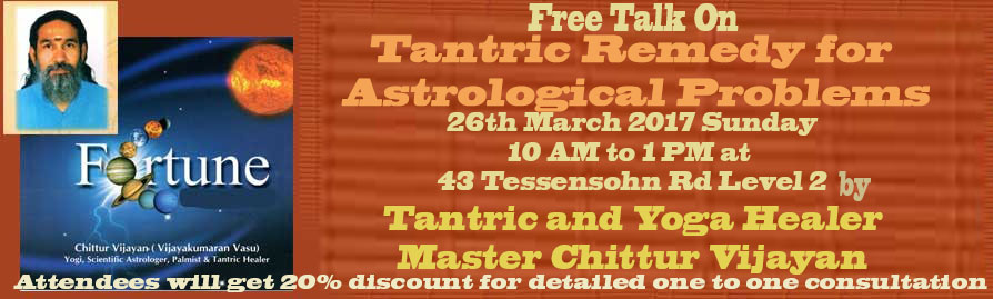 Free Talk On Tantric Remedy for Astrological problems on 26th March Sunday by Chittor Vijayan, Yoga and Tantric expert from Kerala, call 62972670